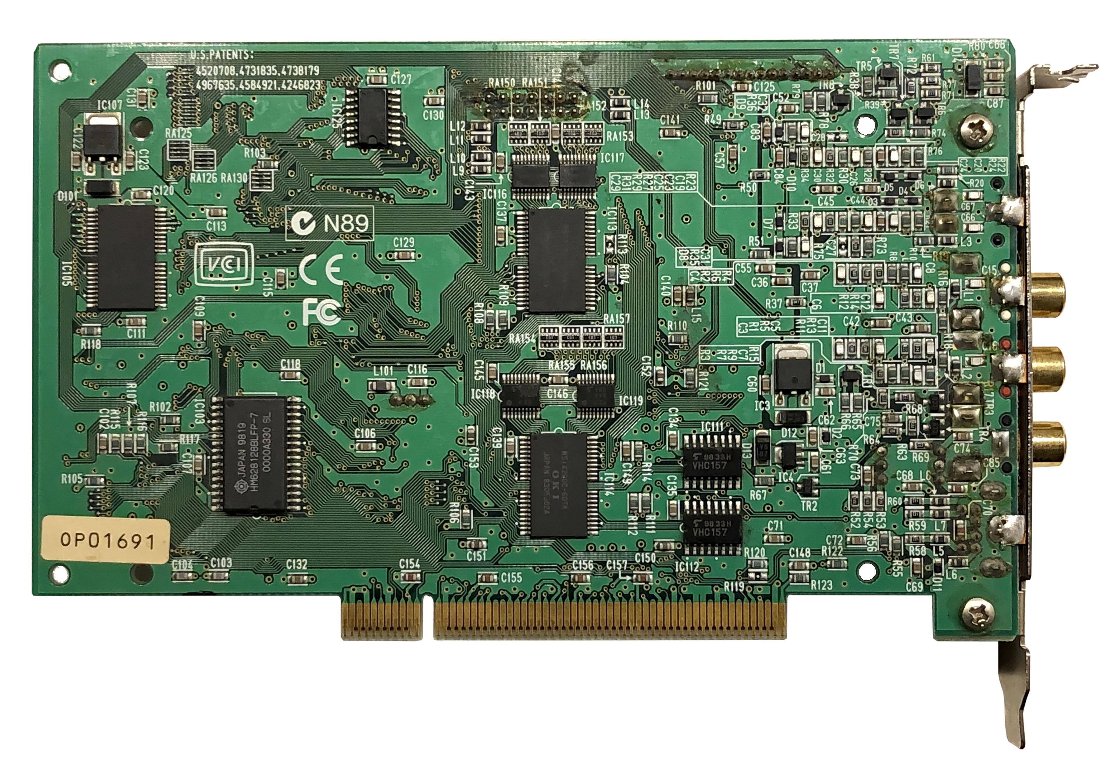Yamaha SW1000XG PCI card - Back -